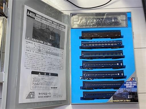 f:id:daitaitetsu:20200922183236j:image