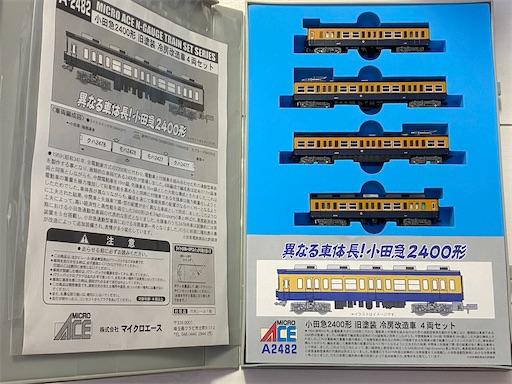 f:id:daitaitetsu:20200922224217j:image