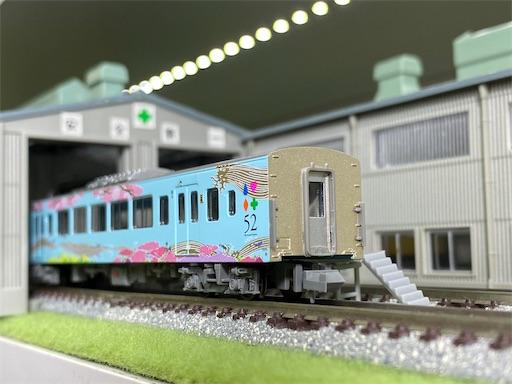 f:id:daitaitetsu:20201010141017j:image