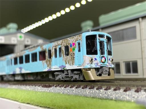 f:id:daitaitetsu:20201010162510j:image