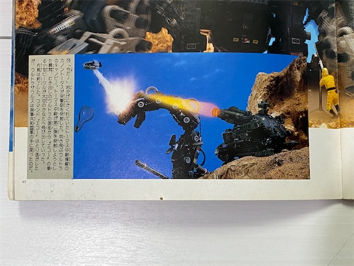 f:id:daitaitetsu:20210118114421j:image
