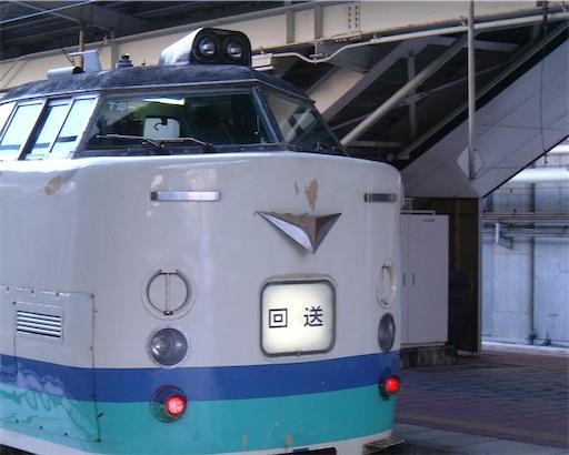 f:id:daitaitetsu:20210407234416j:image
