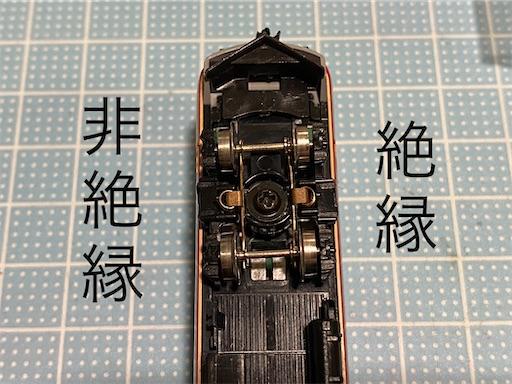 f:id:daitaitetsu:20210408210856j:image