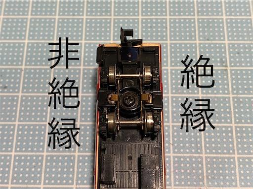 f:id:daitaitetsu:20210408210900j:image