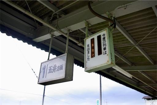 f:id:daitaitetsu:20210515161031j:image