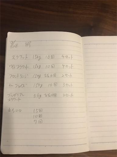 f:id:daitaku5:20180929035227j:image
