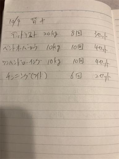 f:id:daitaku5:20181010021708j:image