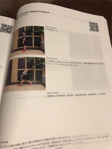 f:id:daitaku5:20181012021034j:image