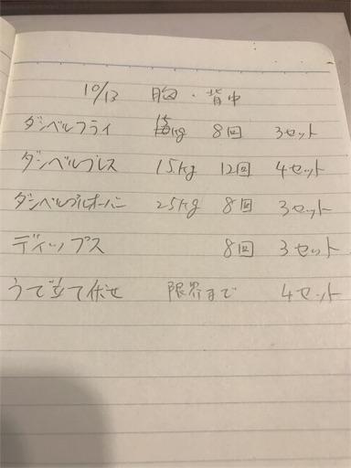 f:id:daitaku5:20181014032457j:image