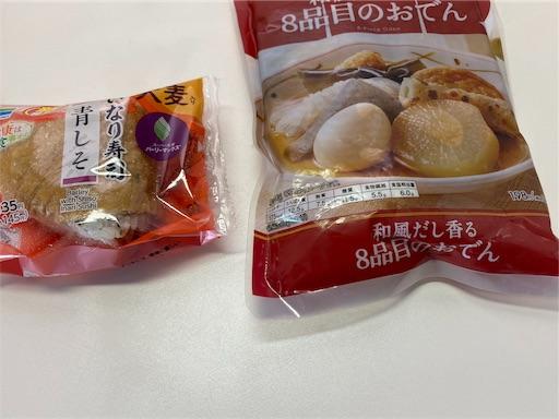 f:id:daitaku5:20200602134157j:image
