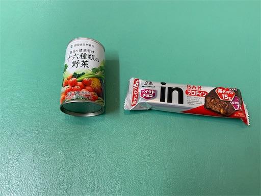 f:id:daitaku5:20200607001158j:image
