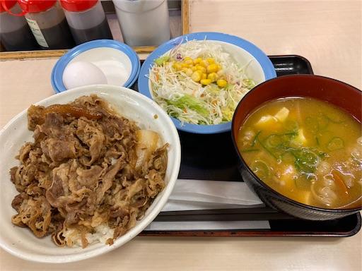f:id:daitaku5:20200701024041j:image