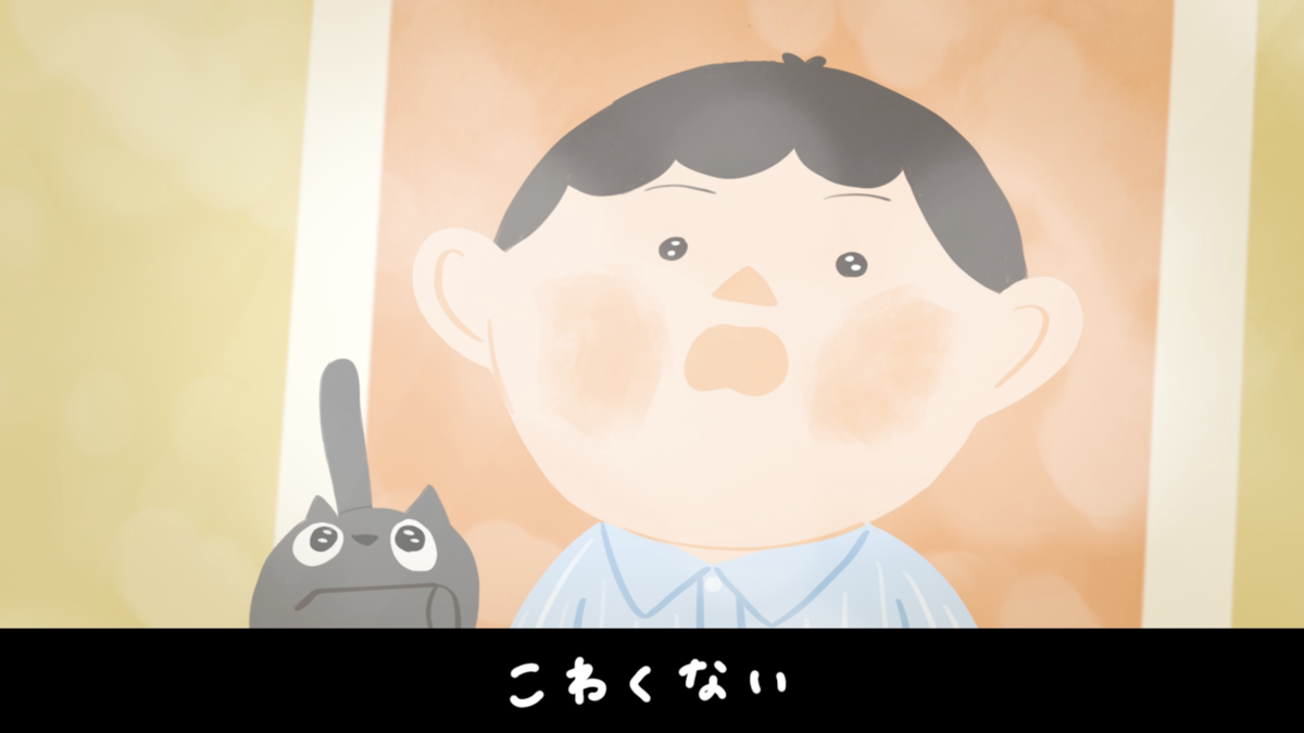 f:id:daitasachiko:20201203122922p:plain