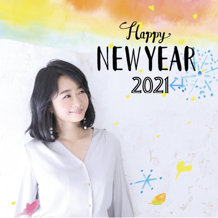 f:id:daitasachiko:20210101150438p:plain