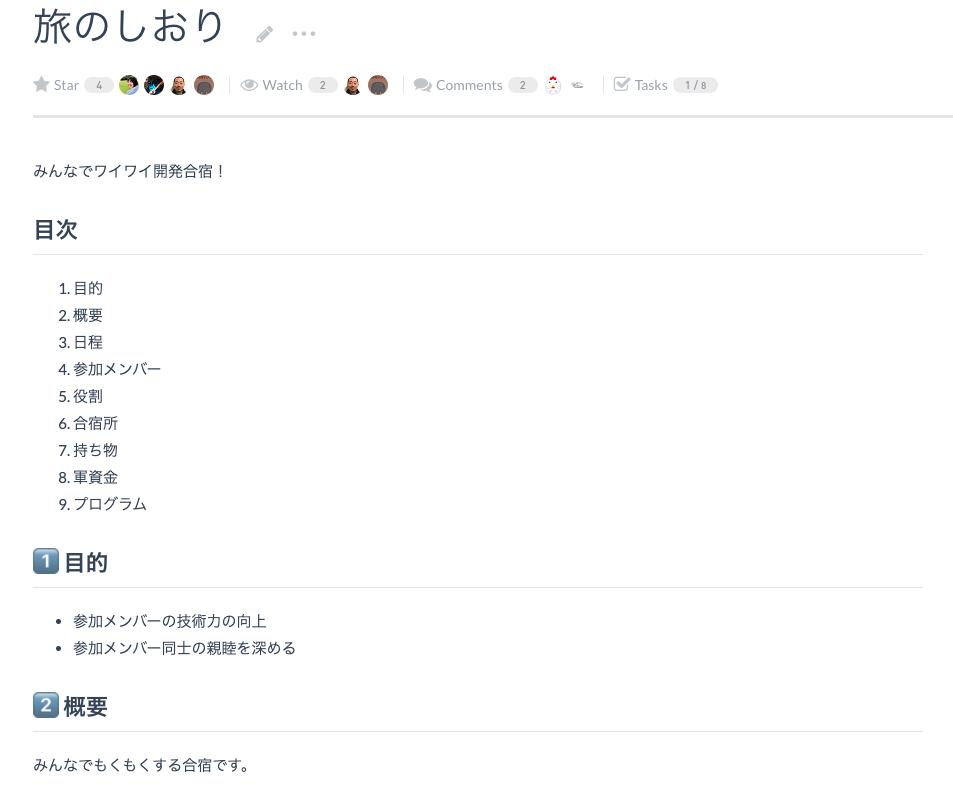 f:id:daitasu:20200607172943p:plain