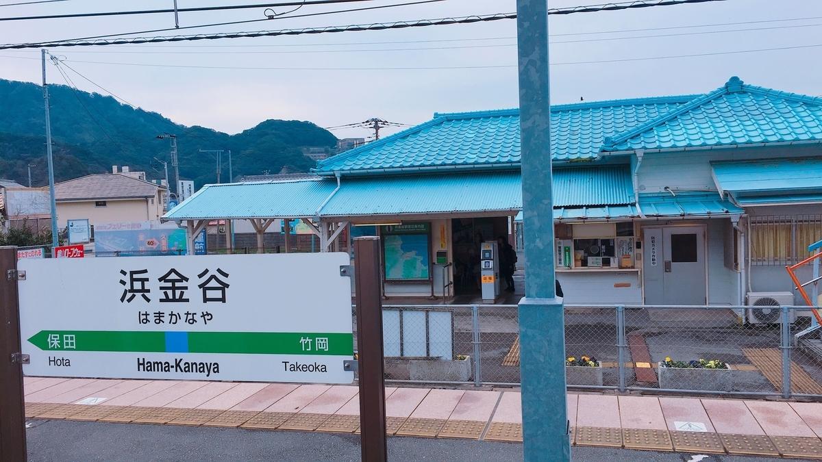 f:id:daitasu:20200607180503j:plain