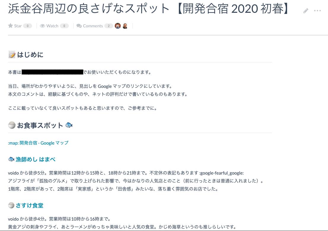 f:id:daitasu:20200624182232p:plain