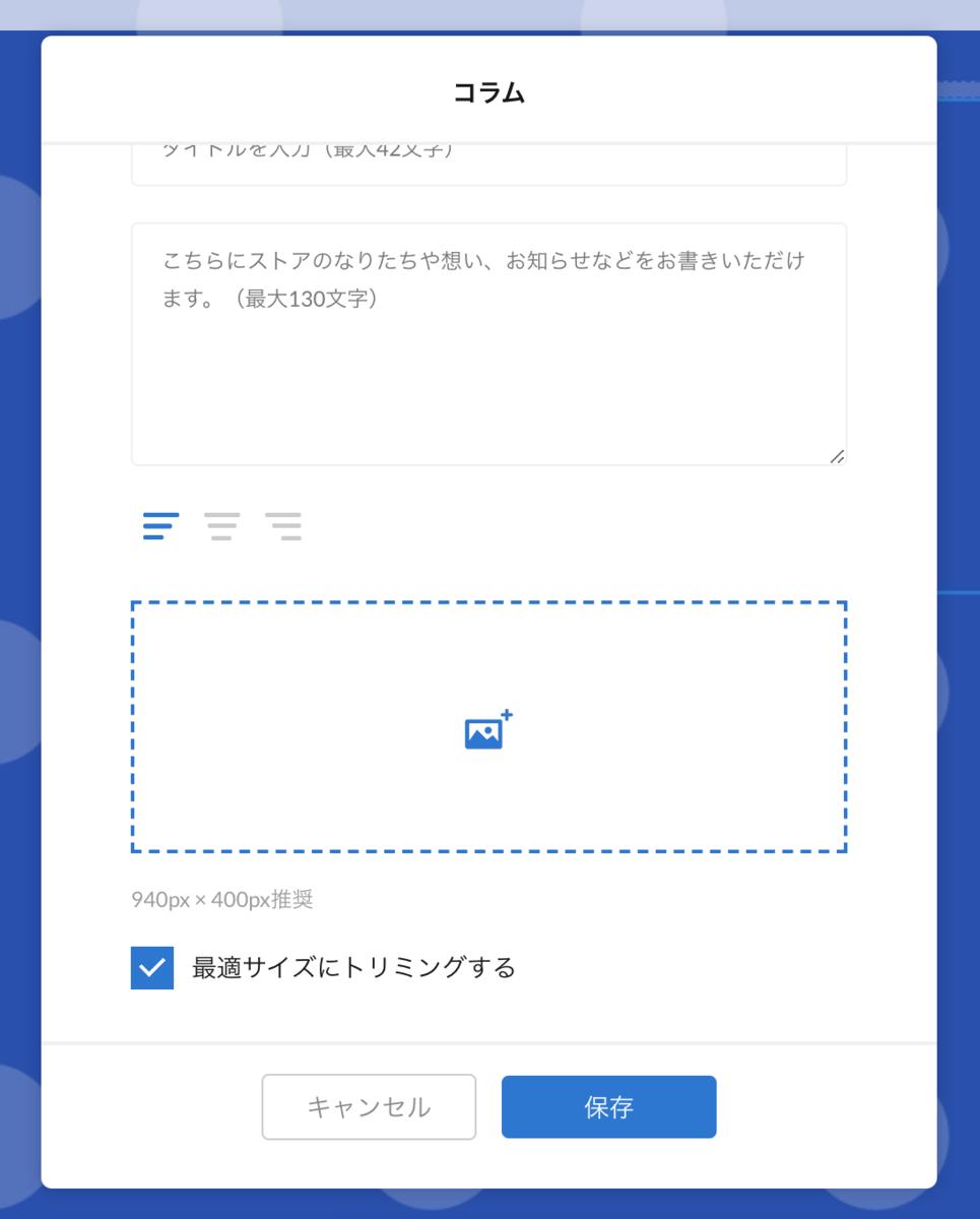f:id:daitasu:20200730192455p:plain