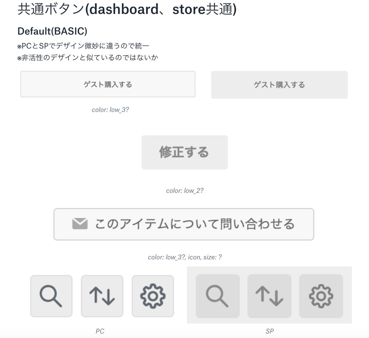 f:id:daitasu:20200730192523p:plain