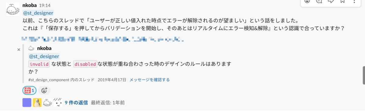 f:id:daitasu:20200730192546p:plain