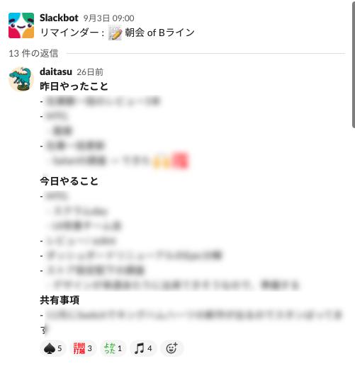 f:id:daitasu:20200930104234p:plain