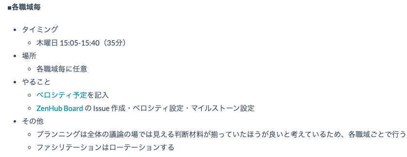 f:id:daitasu:20200930104304p:plain