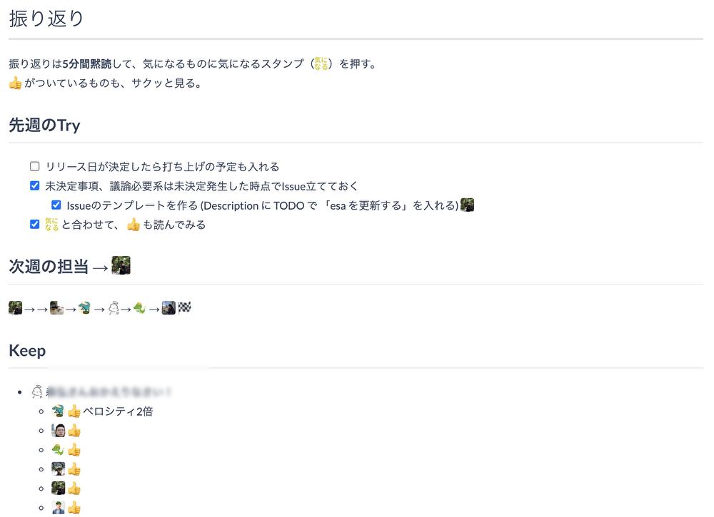 f:id:daitasu:20200930104616p:plain