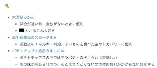 f:id:daitasu:20201204120929p:plain