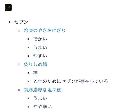 f:id:daitasu:20201204120939p:plain
