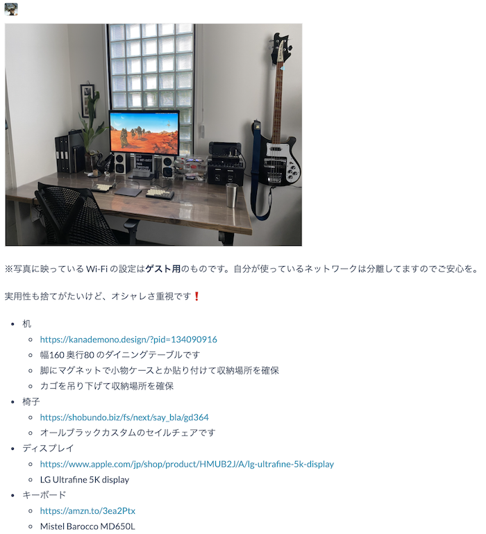 f:id:daitasu:20201204121230p:plain