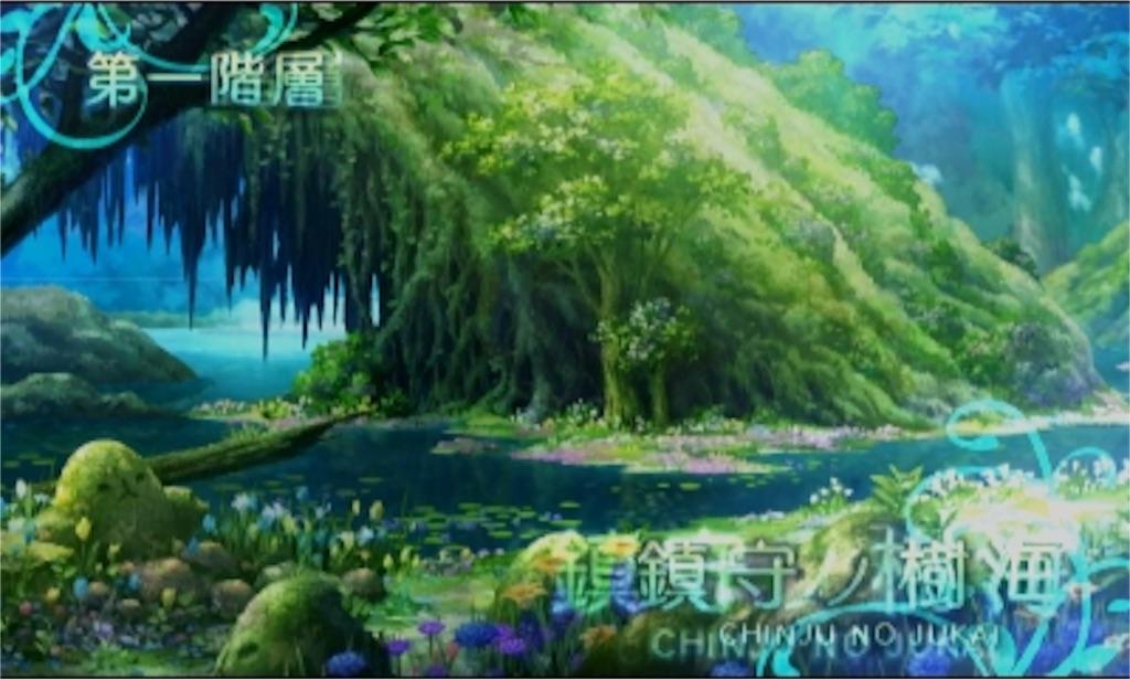 f:id:daiteikoku0001pooh:20160812232507j:image