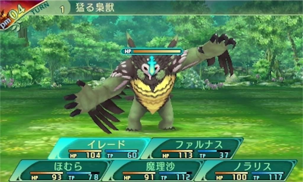 f:id:daiteikoku0001pooh:20160813080653j:image