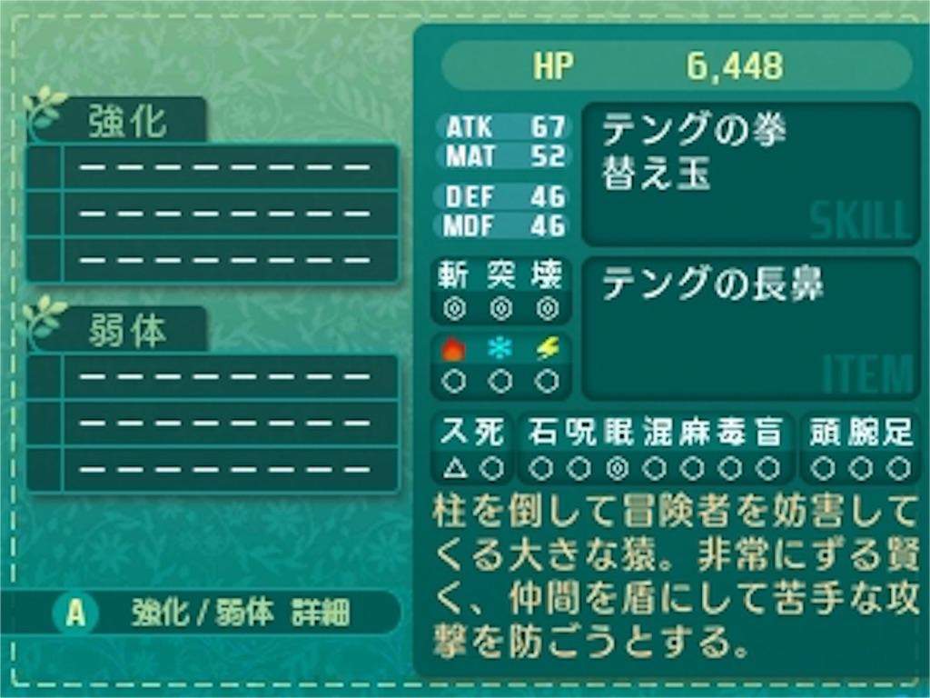 f:id:daiteikoku0001pooh:20160818171407j:image
