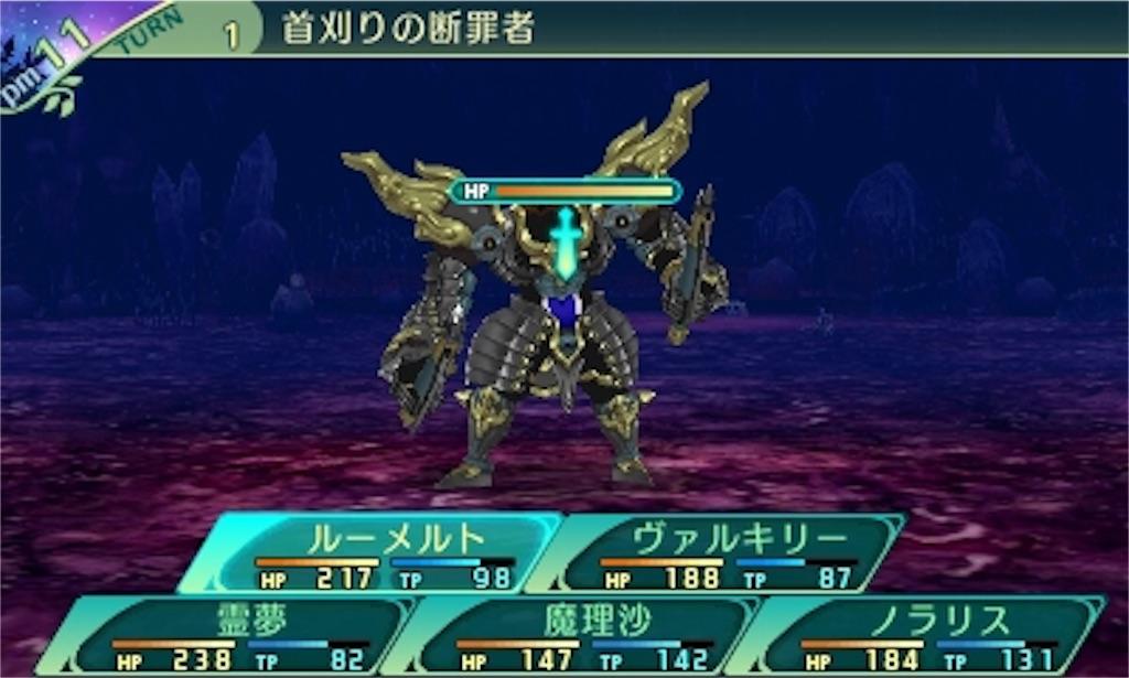 f:id:daiteikoku0001pooh:20160819115653j:image
