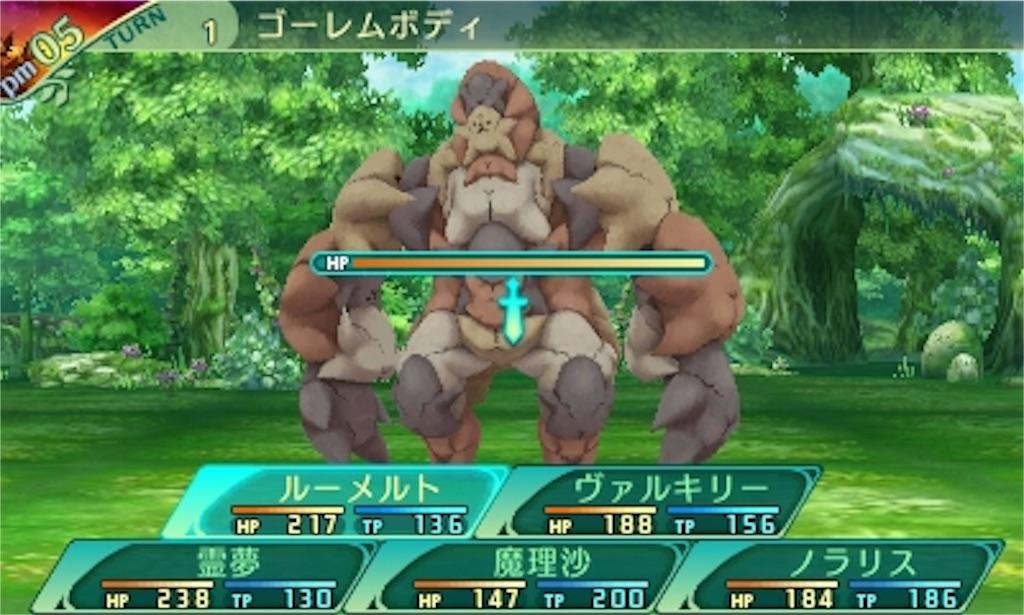 f:id:daiteikoku0001pooh:20160820101011j:image