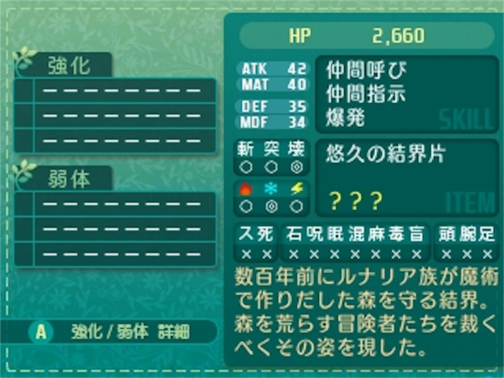 f:id:daiteikoku0001pooh:20160820101025j:image