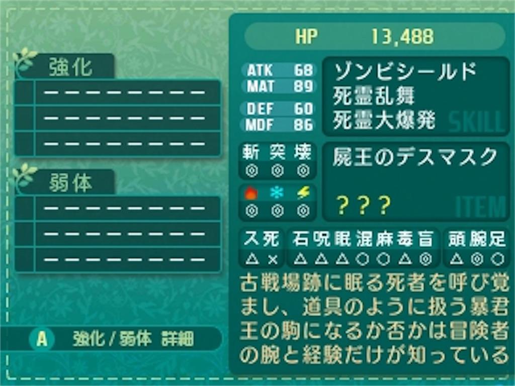 f:id:daiteikoku0001pooh:20160820105605j:image