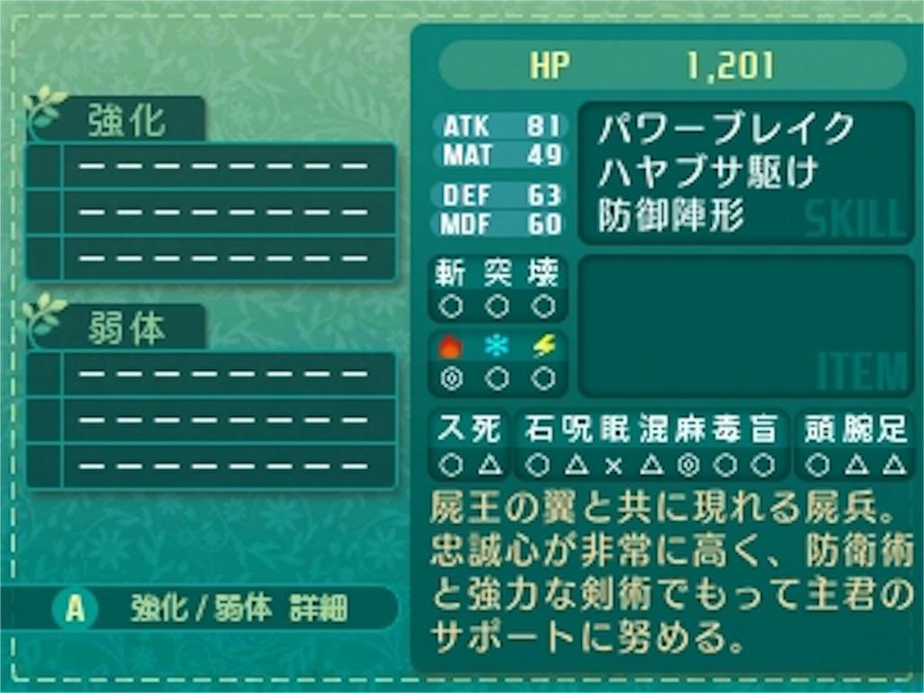 f:id:daiteikoku0001pooh:20160820105713j:image