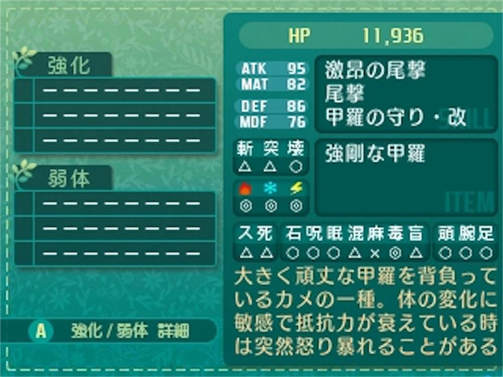 f:id:daiteikoku0001pooh:20160831212231j:image
