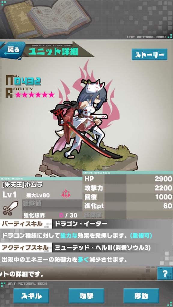 f:id:daiteikoku0001pooh:20170428001333p:image