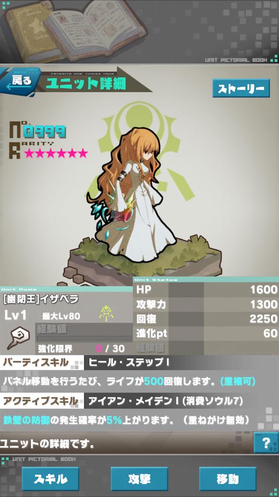 f:id:daiteikoku0001pooh:20170428001738p:image