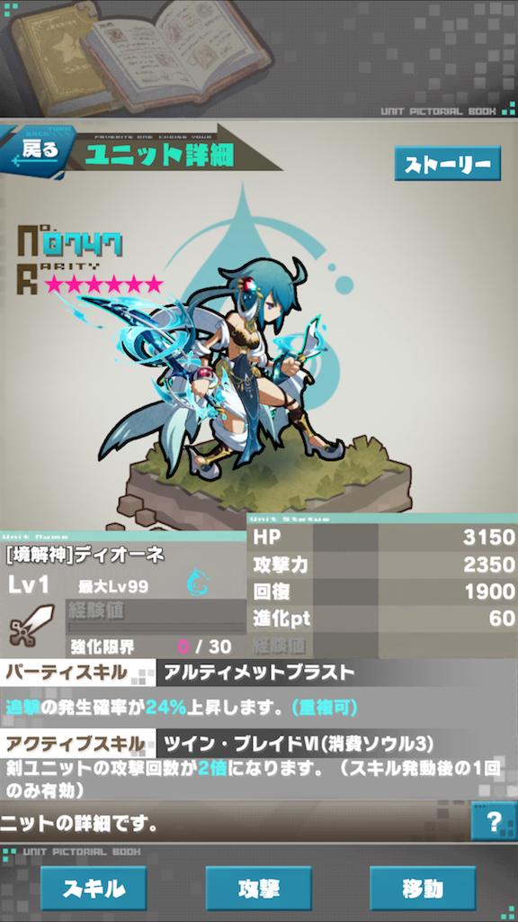 f:id:daiteikoku0001pooh:20170428002354p:image