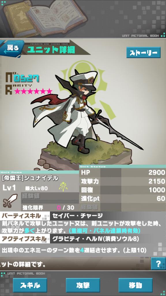 f:id:daiteikoku0001pooh:20170428002506p:image