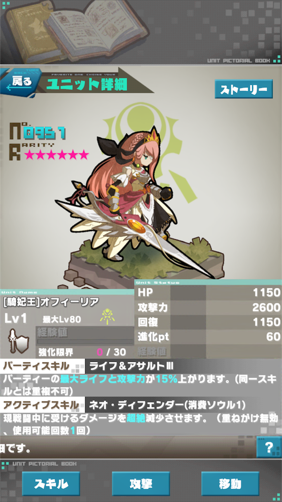 f:id:daiteikoku0001pooh:20170428002623p:image