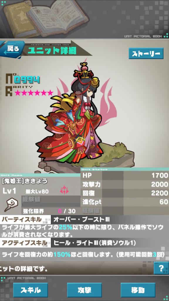 f:id:daiteikoku0001pooh:20170428003213p:image