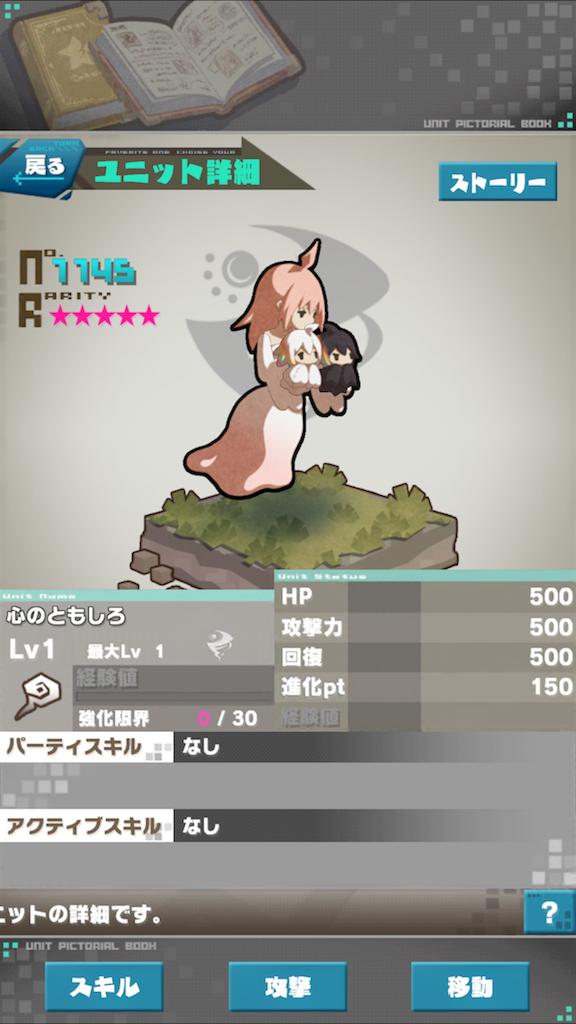 f:id:daiteikoku0001pooh:20170428003645p:image