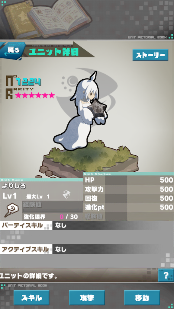 f:id:daiteikoku0001pooh:20170428003744p:image