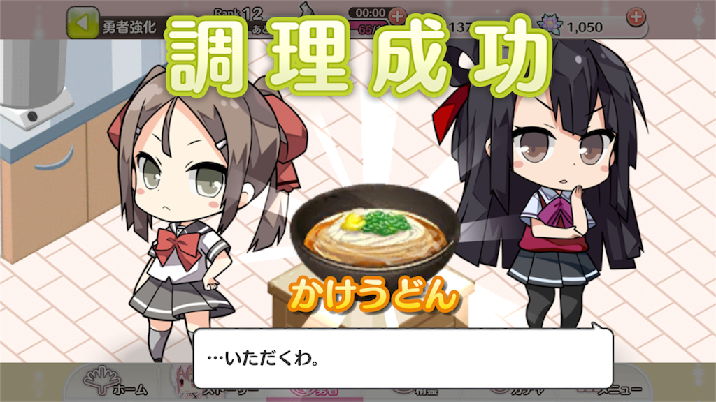 f:id:daiteikoku0001pooh:20170609084610p:image