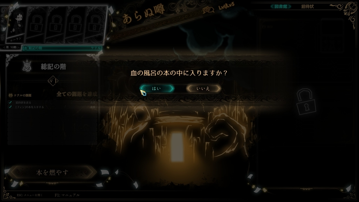 f:id:daiteikoku0001pooh:20200530024611j:plain