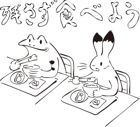 息子が初めてご飯を完食した日